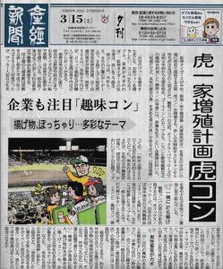 スクリーンショット 2014-05-07 12.21.43(2)