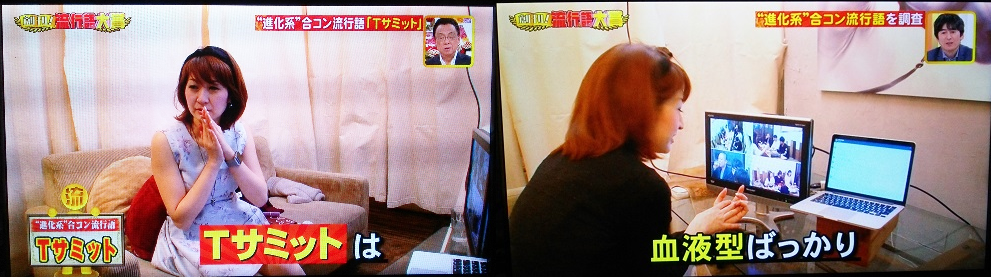 20170320創刊!流行語大賞04